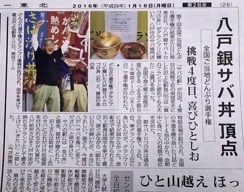 grandprix_news.jpg