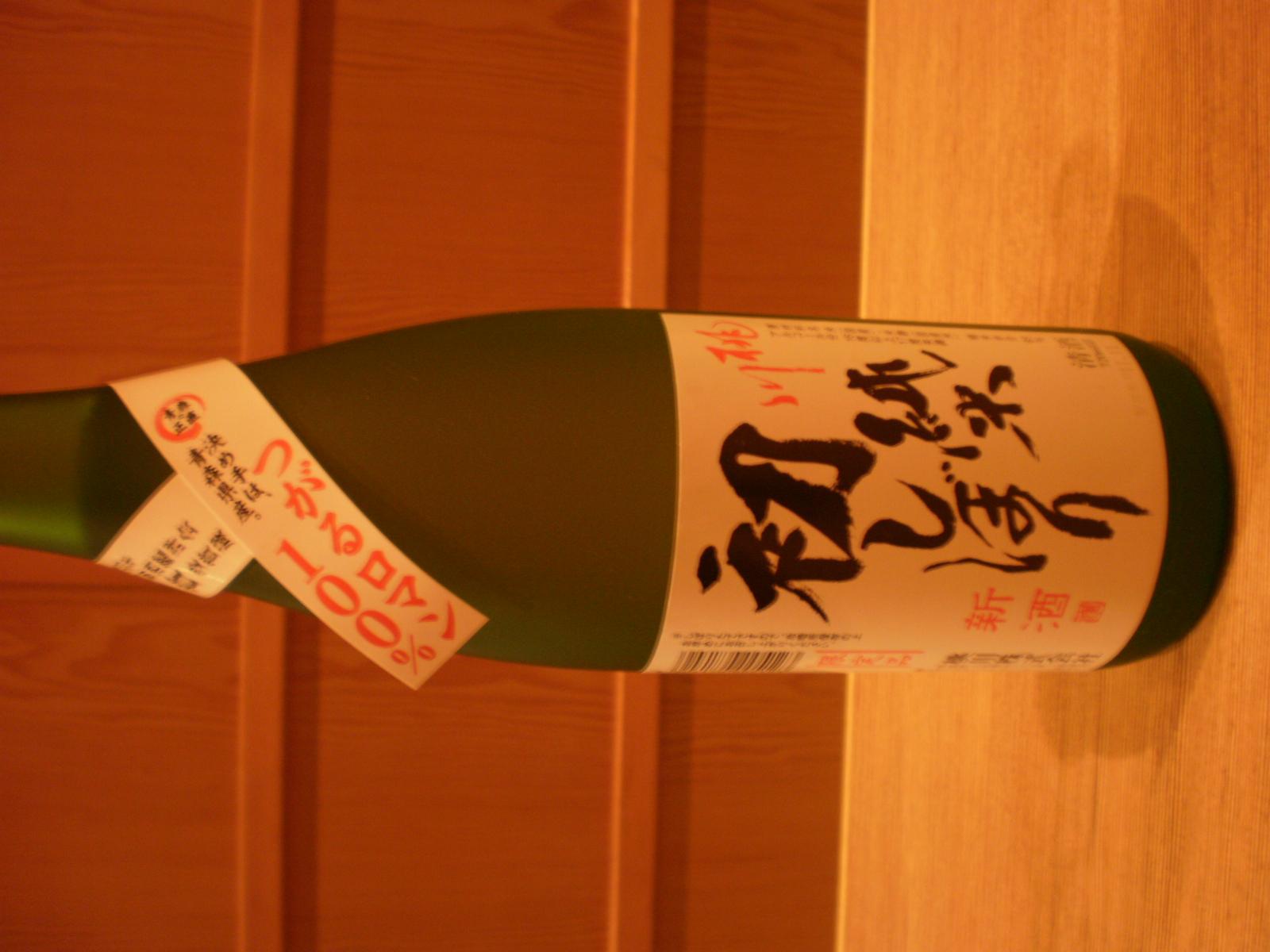 2012年12月 : 土佐料理 旬の鰹がゆく!