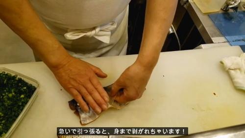 漬け丼V2.jpg